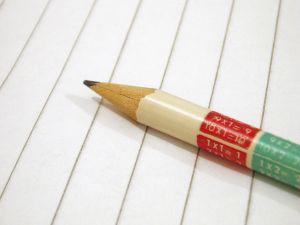 877271_pencil